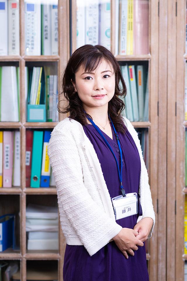 スタッフ紹介の藤井 明美